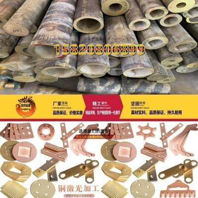 高弹力锡磷青铜线 QSN7-0.2易加工易焊接锡青铜管