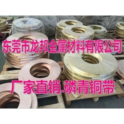 国标QSn6.5-0.4锡磷青铜线