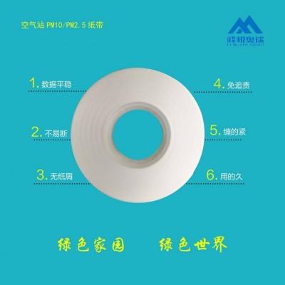 纸带滤纸带空气站专用先河美国热电聚光等