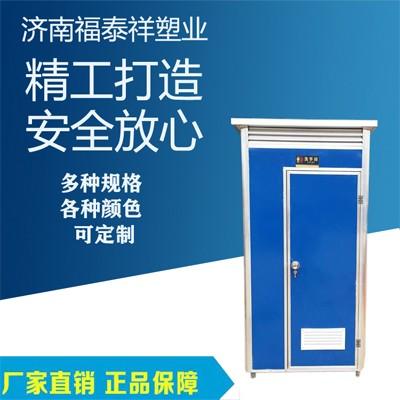 微生物厕所生物降解环保厕所景区生态卫生间福泰祥制造