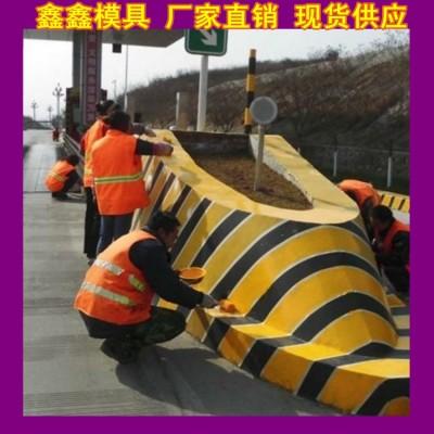 高速收费岛模具运输 公路安全岛模具测量