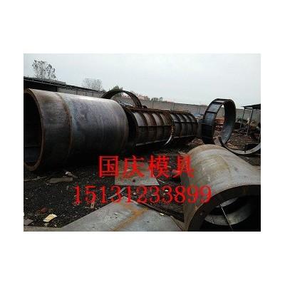 下水井钢模具、下水井筒钢模具生产销量