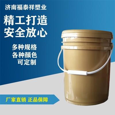 济南塑料桶20L美式涂料桶塑料桶防冻液桶化工桶厂家济南福泰祥