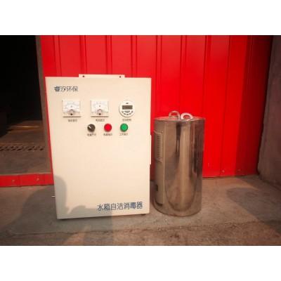 武汉水箱自洁消毒器
