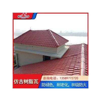 树脂瓦ASA 装饰屋顶围墙瓦片 山东乳山塑料瓦小区洋房别墅