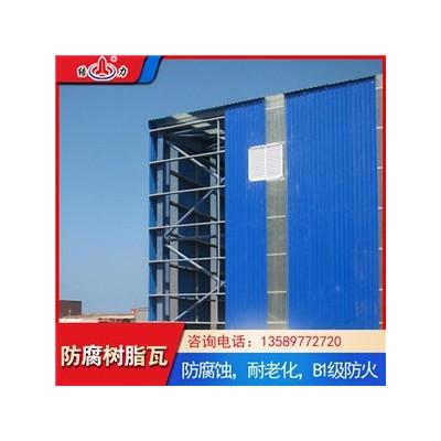 厂房树脂瓦 河北邢台塑钢覆合耐腐板 屋面瓦商贸大棚用瓦