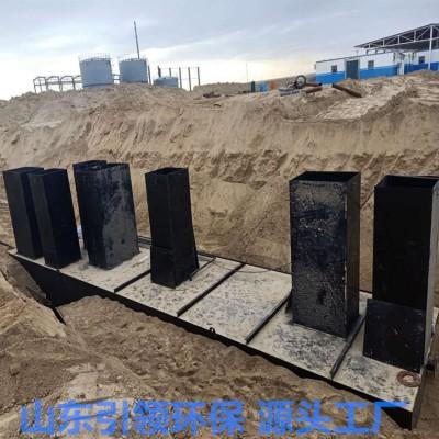 地埋式污水废水处理系统
