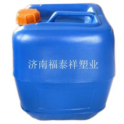 25L塑料桶 堆码桶 化工桶 济南福泰祥厂家生产