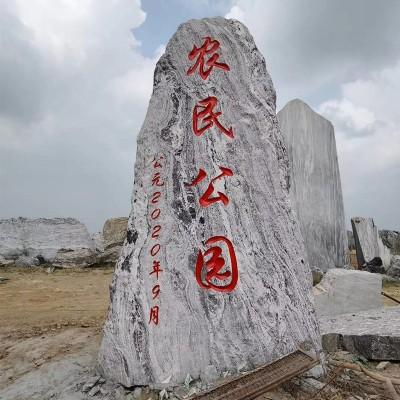 广东黄蜡石厂家供应各地区公园景区刻字景观石价格优惠