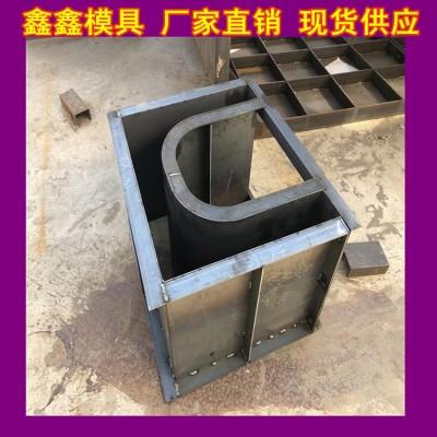 水渠模具拆卸方便  U型渠模具压边功能