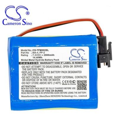 适用TEAC R1 R-1 R2 R-2 R5设备电池