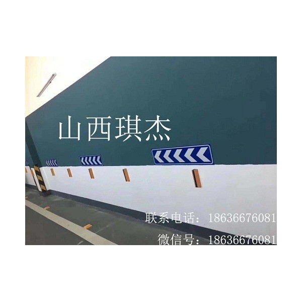 山西太原琪杰坡道导向标牌指示牌