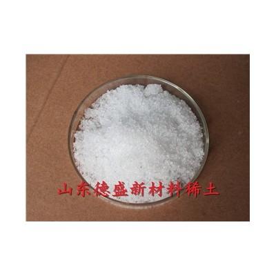七水结晶氯化镧,工业级氯化镧