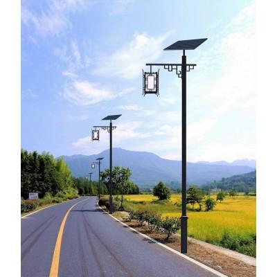 天光灯具供应太阳能庭院灯
