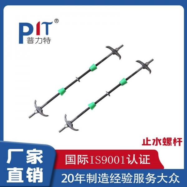 国标三段式止水螺杆 穿墙丝m16防水螺栓焊接式梯型扣丝杆厂