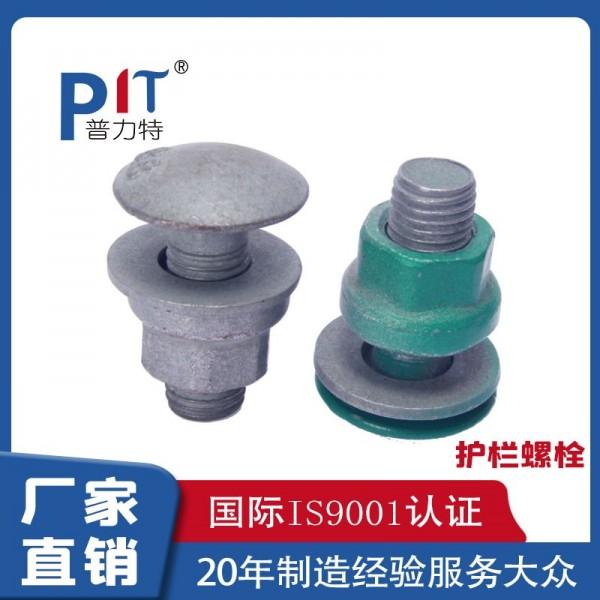 厂家直销 护栏丝镀锌护栏板连接螺栓 高速公路半圆头防护螺栓