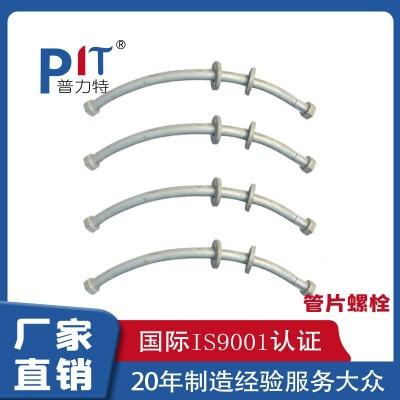 热镀锌地铁管片连接螺栓 达克罗45#管片螺丝 隧道螺丝