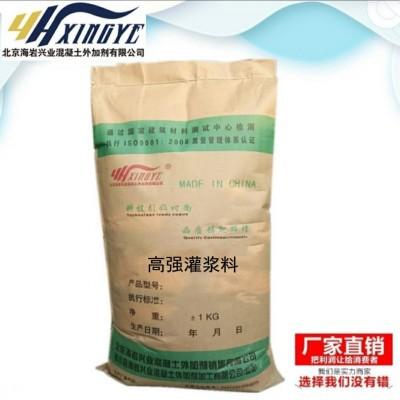 北京高强无收缩灌浆料顺义生产基地