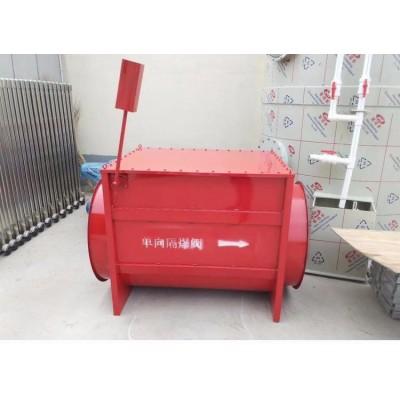 粉尘防护专用管道隔爆阀装置