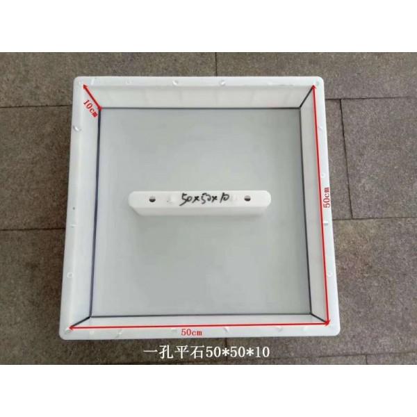 常规隧道盖板模具 边沟预制模具尺寸