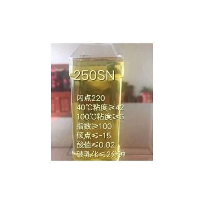 出售高沸脂类稀释剂溶剂