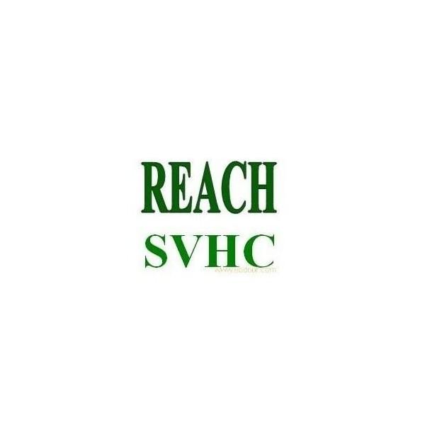 活性炭空气过滤器做REACH-SVHC测试怎么收费的?