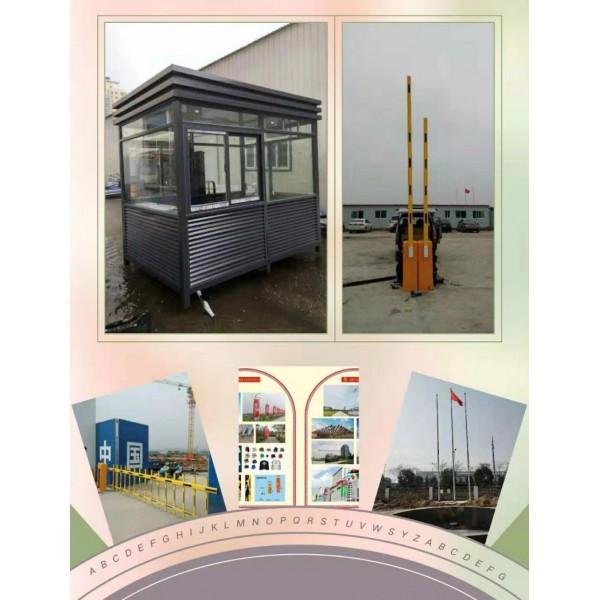 徐州广告旗杆南京膜结构车棚雨棚南京汉白玉旗台