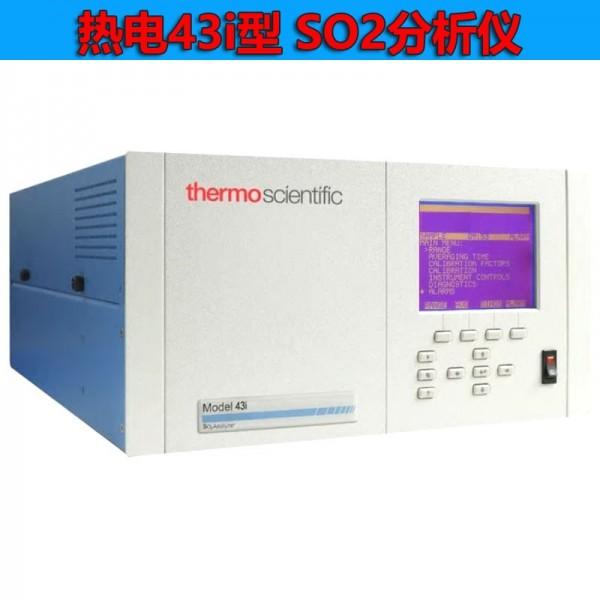 热电赛默飞空气站监测仪器43i二氧化硫分析仪