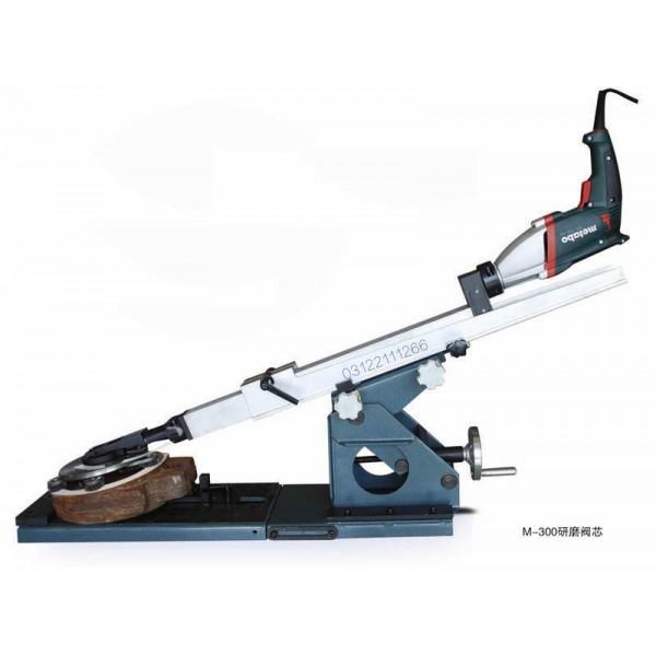 阀门研磨机M-300-阀门维修工具
