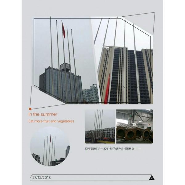 上海银行旗杆316旗杆锥形旗杆电动旗杆