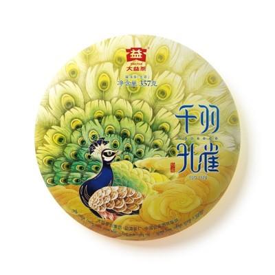 大益1801 千羽孔雀普洱生茶行情-茶有益茶业交易平台