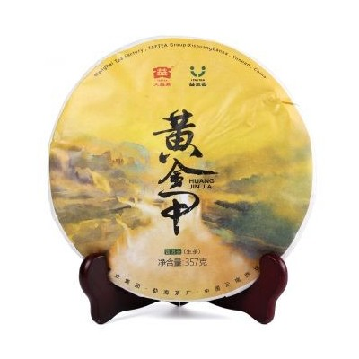大益1801黄金甲普洱茶行情-茶有益茶业交易平台