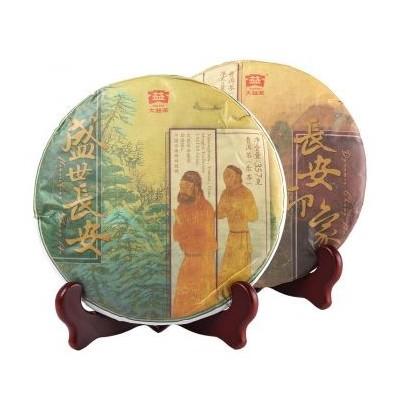 大益1801 盛世长安+长安印象(生熟套装)-茶有益平台