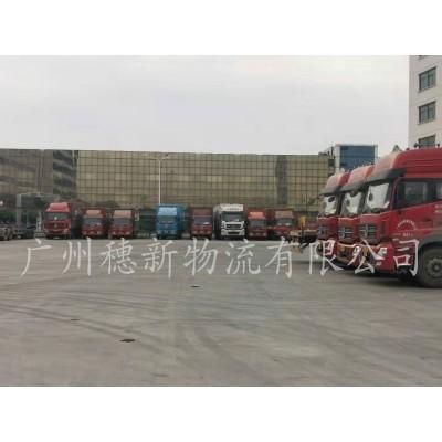 广州拖车物流 广州集装箱拖车运输 海运集装箱运输