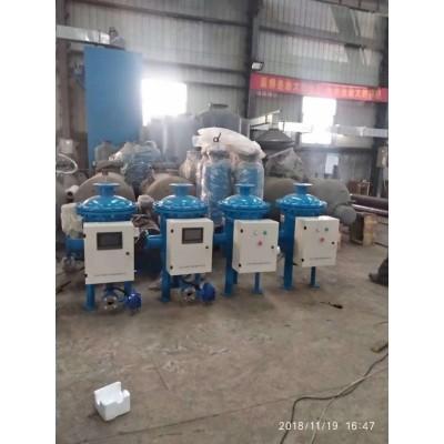 石家庄博谊空调冷却水全程综合水处理器