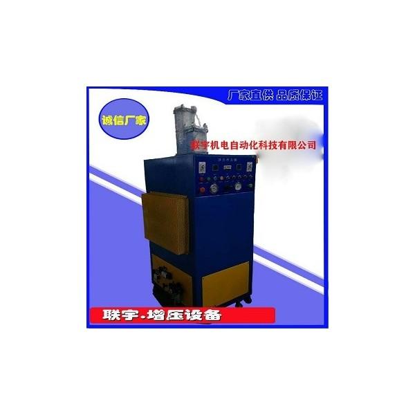 联宇塑料热压成型机面料定型机批发、促销价格、产地货源