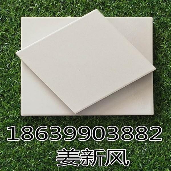 上海众盈耐酸砖经高温氧化制成的耐腐蚀材料N