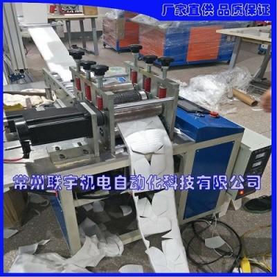全自动口罩打片机_联宇适用N95/KN95切片速度快_产量高