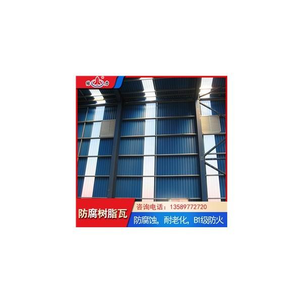 树脂防腐瓦 黑龙江哈尔滨pvc梯形塑钢瓦 耐腐板使用寿命长