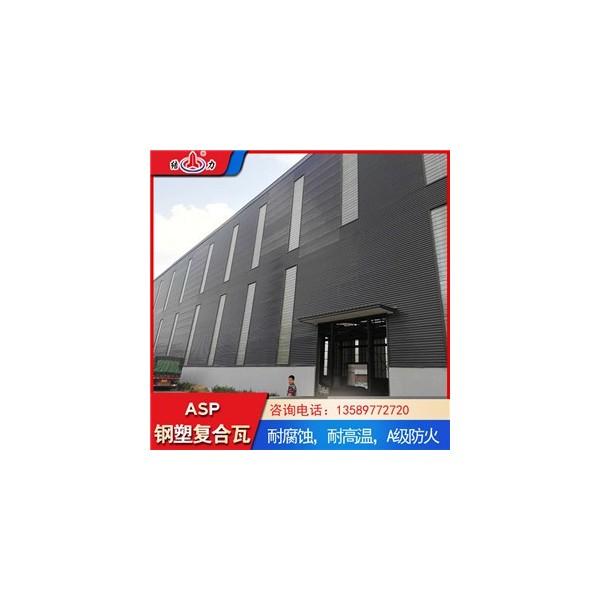 asp屋面耐腐板 asp防腐板 山东临邑化工厂房耐腐金属瓦