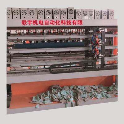 联宇超声波塑料切条机 切边机 冷切边 无纺布机分切机
