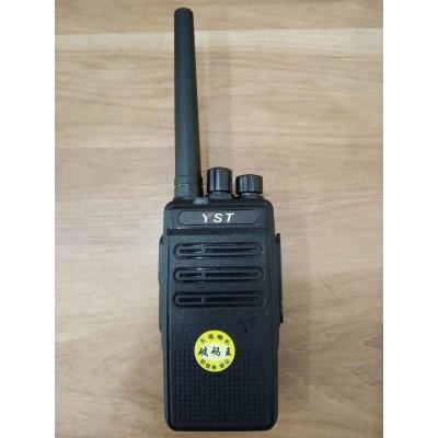 远盛通对讲机YST-555大功率防磁防尘酒店工地对讲机