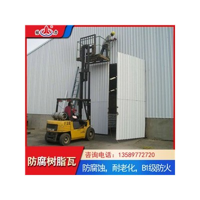 大型厂房树脂瓦梯形 辽宁沈阳PVC塑料板 厂房顶瓦可定制