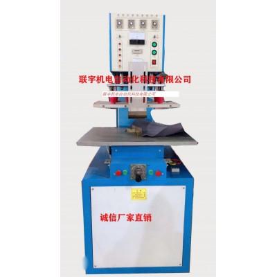 沪容高频机高周波塑胶熔接机工厂直销