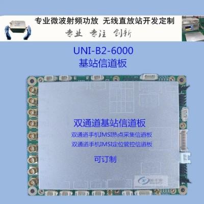 双通道手机IMSI定位管控信道板手机电子围栏