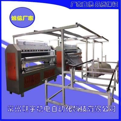 超声波复合压花机无线绗缝机 全自动压棉裥棉机厂家直销
