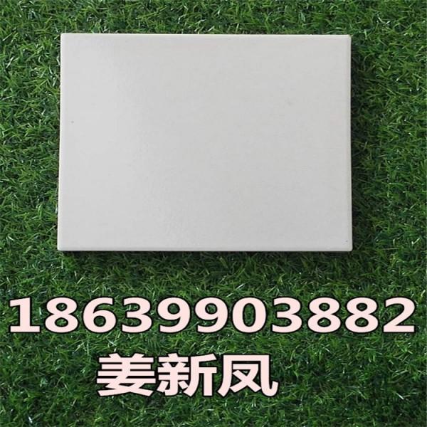 安徽耐酸砖厂家众盈耐酸砖施工标准 施工流程N