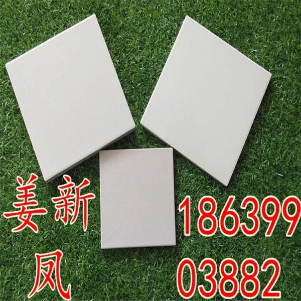 河南耐酸砖厂家众盈耐酸砖种类不同 适用场所也不同N