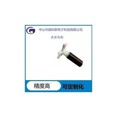高科斯烧结铁氧体直流无刷水泵转子