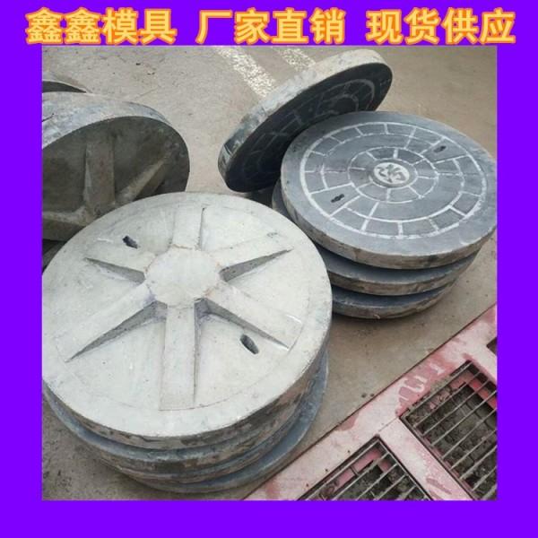 井盖钢模具影响因素  井盖钢模具新途径